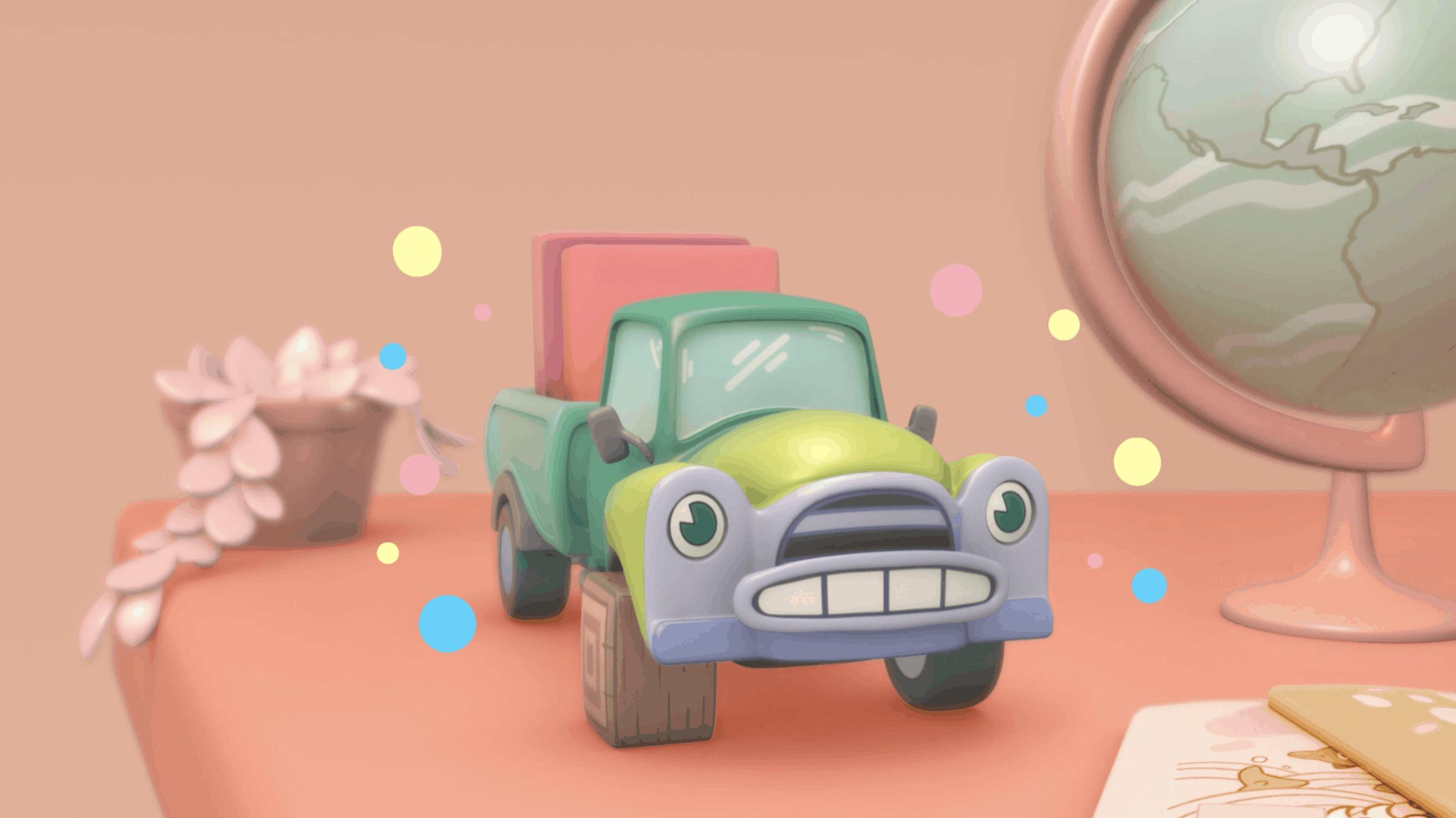 Proyecto Discovery Kids  – Animación